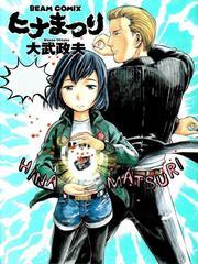 Anh Chàng Yakuza Và Cô Nàng Siêu Năng Lực