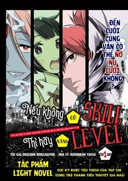 Bắt đầu từ level 8.000.000 ở thế giới chỉ có giới hạn level max là 99