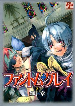 D.Gray-Man doujinshi - Love's Cycle Breaker 01
