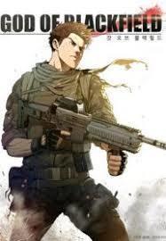 Đội trưởng lính đánh thuê
