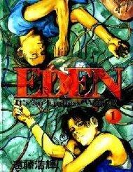 Eden - Một Thế Giới Vô Tận!