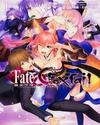 Fate-Extra CCC Fox Tail