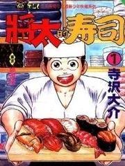 Shota no Shushi