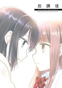 Tổng hợp Yuri