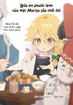 Touhou Harapeko ~ Starving Marisa's Blessed Meal