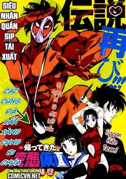 Kamen Hentai trở lại
